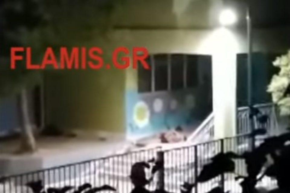 ΣΟΚ στην Πάτρα: Έκαναν σεξ μπροστά σε ανήλικο στο προαύλιο του σχολείου [βίντεο]