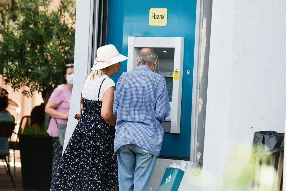 Πότε θα πληρωθούν τα αναδρομικά σε 133.692 παλαιούς συνταξιούχους