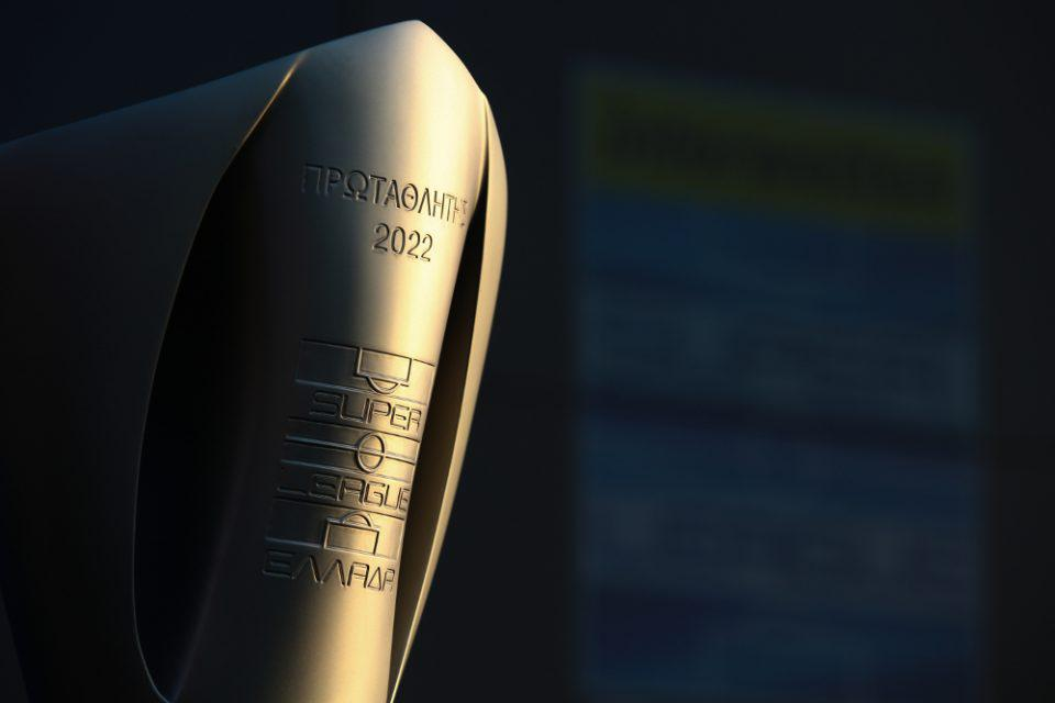 Super League: Ούτε τώρα σέντρα – Αναβλήθηκε μέχρι νεωτέρας η έναρξη του πρωταθλήματος