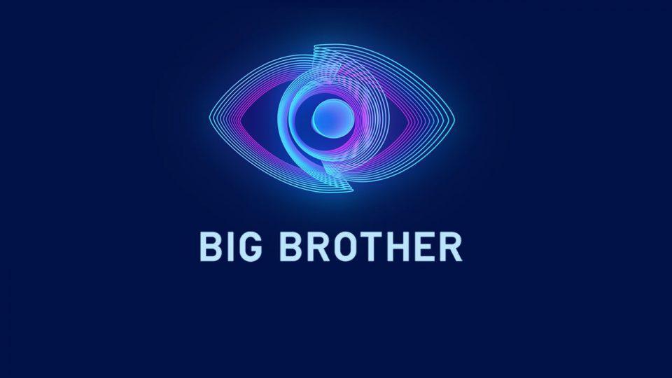 «Βόμβα» στο Big Brother – Αποχωρεί οικειοθελώς