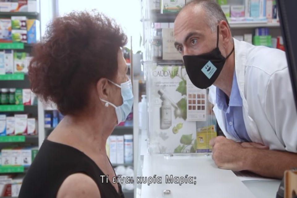 Κορονοϊός - Δήμος Ρεθύμνου: Το ξεκαρδιστικό σποτ για τον εμβολιασμό που έγινε viral [βίντεο]
