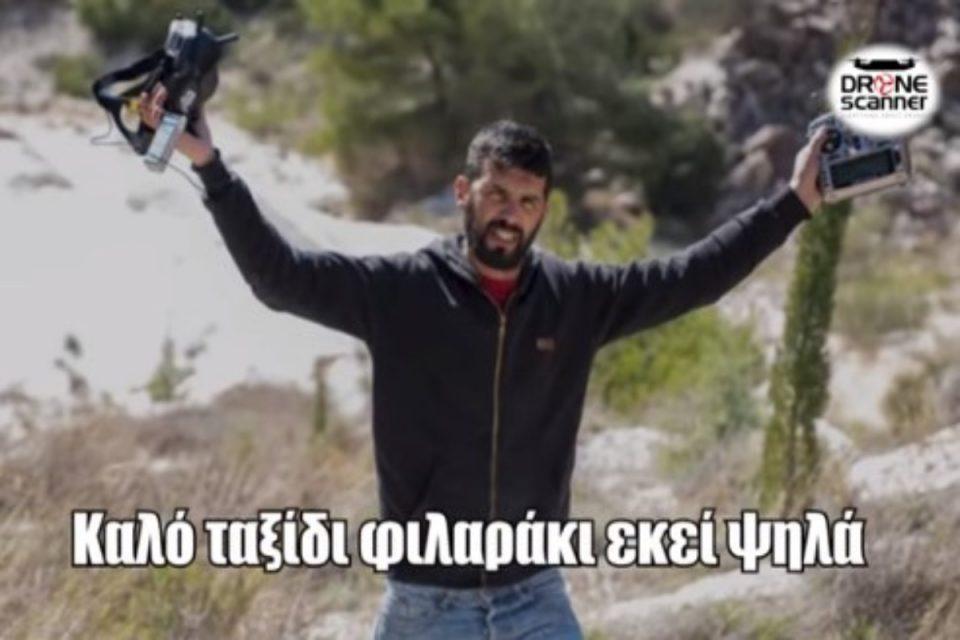 Βασίλης Φιλώρας: Το συγκινητικό βίντεο του Up Stories για τον εθελοντή πυροσβέστη που πέθανε στη φωτιά στην Ιπποκράτειο