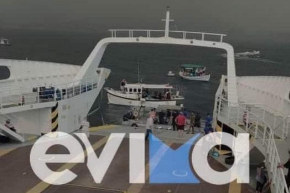 Φωτιά στην Εύβοια: Τραγική η κατάσταση στη Λίμνη – Πολίτες φεύγουν με ferry boat, έγκυες εκλιπαρούν για βοήθεια
