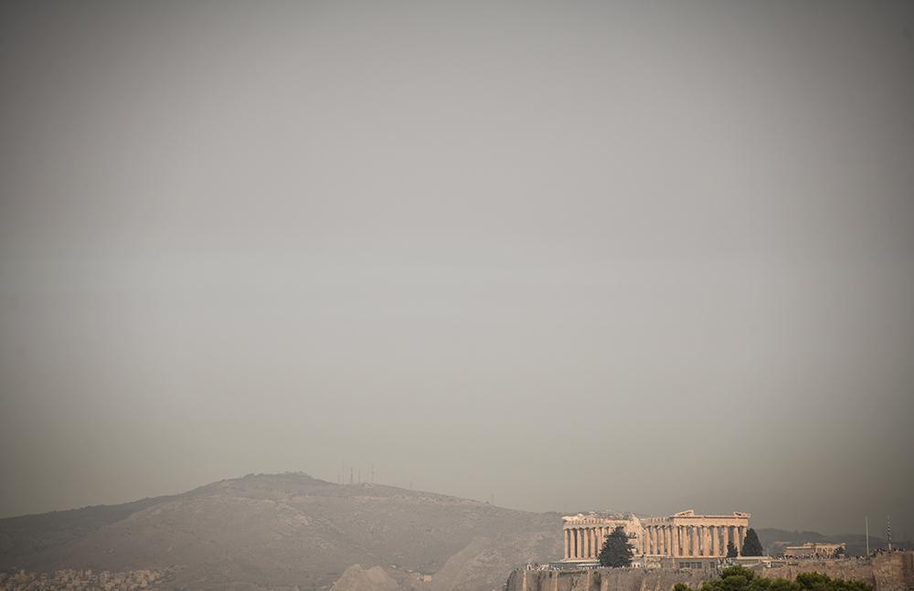 Αστεροσκοπείο: «Καμπανάκι» για την ατμόσφαιρα στην Αττική