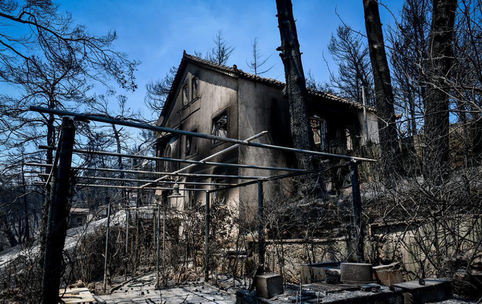 Τι ισχύει για τις ασφαλιστικές εισφορές των πυρόπληκτων στην Εύβοια - Σε ΦΕΚ η απόφαση