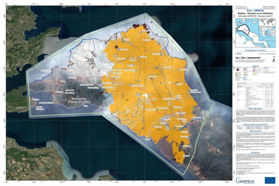 Φωτιές - Κοπέρνικος: Δάκρυα και ΣΟΚ για τη φωτογραφία που δημοσίευσε – Χιλιάδες στρέμματα καμμένα