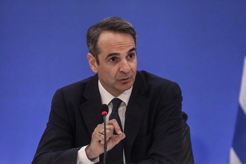 ΔΕΘ: Ελαφρύνσεις και μέτρα στήριξης των ευάλωτων ανακοινώνει ο Μητσοτάκης - Το κυβερνητικό πρόγραμμα για την επόμενη διετία