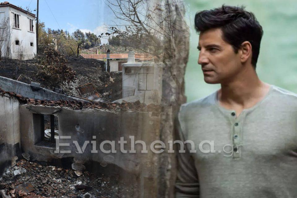 Φωτιά στην Εύβοια: Στο πλευρό των πυρόπληκτων ο Σάκης Ρουβάς