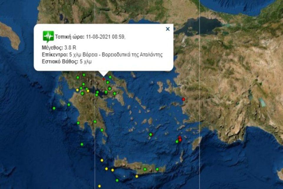 Σεισμός ΤΩΡΑ: Κουνήθηκε η Αταλάντη