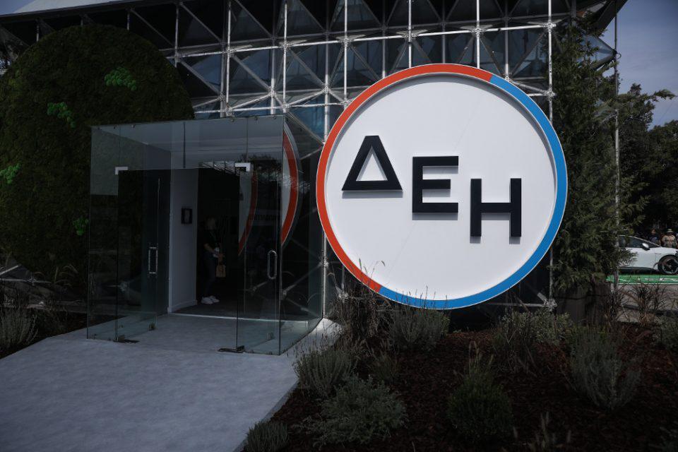 ΔΕΗ: Υπερταμείο και ΤΑΙΠΕΔ εξετάζουν τη μείωση της συμμετοχής τους