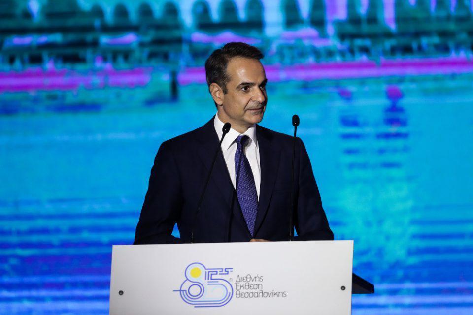 ΔΕΘ 2021: Δείτε live την ομιλία και τις ανακοινώσεις του πρωθυπουργού Κυριάκου Μητσοτάκη