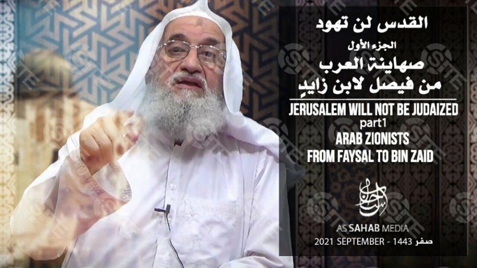 Τρόμος: Ζει ο αρχηγός της Αλ Κάιντα, Αϊμάν Αλ-Ζαουάχρι; - Το βίντεο που κυκλοφόρησε για την 11η Σεπτεμβρίου