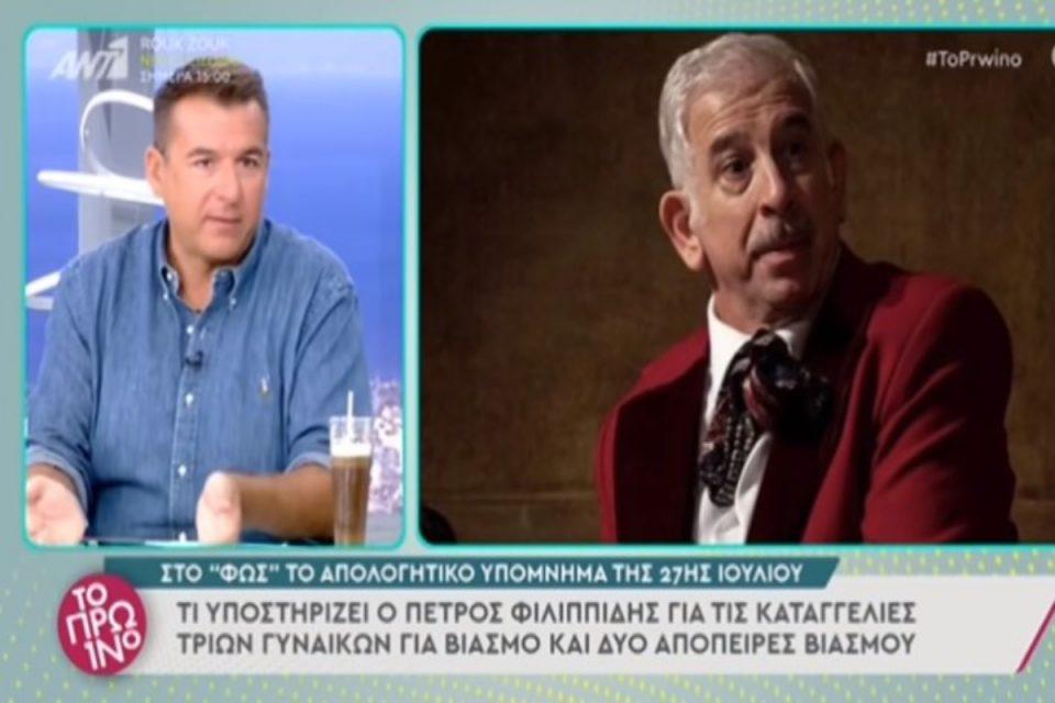 Πέτρος Φιλιππίδης: Σοκαρισμένος ο Λιάγκας - «Αν ισχύει η αλήθεια του Πέτρου, έχουμε να κάνουμε με την μεγαλύτερη σκευωρία»