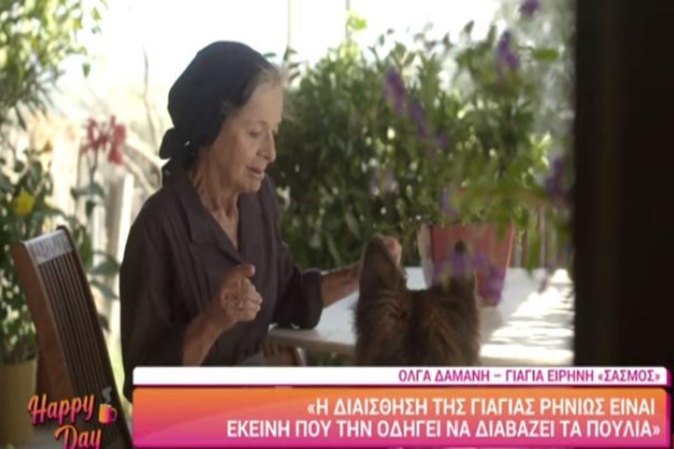 Σασμός: Η γιαγιά Ρηνιώ μας δίνει το spoiler - Τι αποκαλύπτει η ηθοποιός Όλγα Δαμάνη