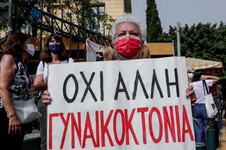 Φάκελος «γυναικοκτονίες»: Σοκ στην Ελλάδα με τους τους αριθμούς – 11 γυναίκες έχασαν τη ζωή τους μέσα σε ένα χρόνο [MEGA]