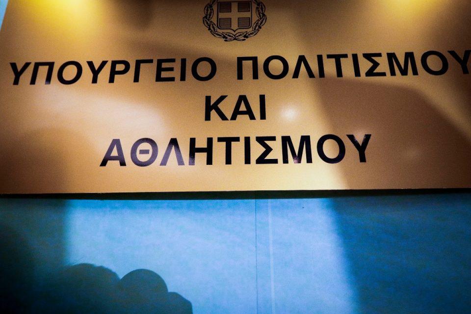 Ερασιτεχνικά σωματεία: Απάντηση του υφυπουργείου Αθλητισμού σε ΣΥΡΙΖΑ και ΚΙΝΑΛ για τη χρηματοδότηση μέσω τυχερών παιχνιδιών