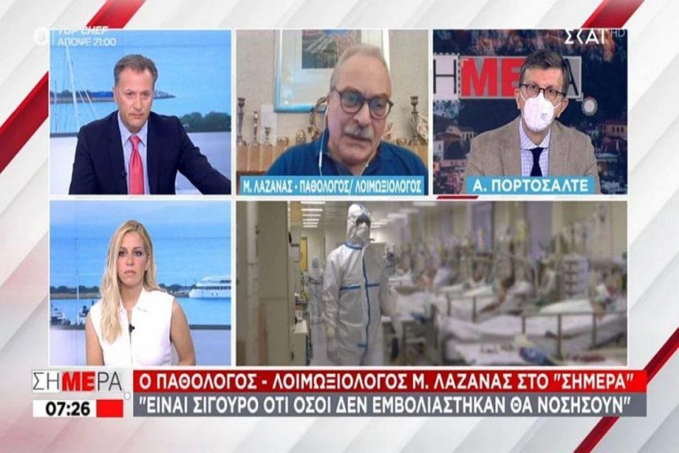 «Βόμβα» Λαζανά: Ασθενείς νοσηλεύονται σε μονάδες Covid και αρνούνται ότι έχουν Covid