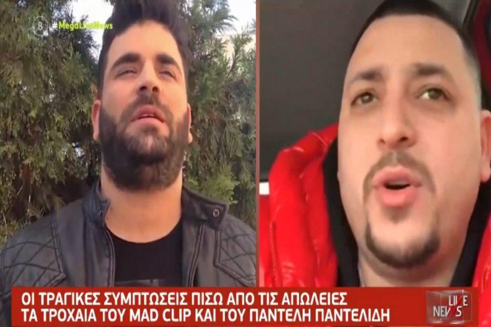 Mad Clip-Παντελίδης: Έφυγαν την ίδια ημέρα με πανομοιότυπο τρόπο – Προκαλούν ανατριχίλα οι συμπτώσεις [βίντεο]