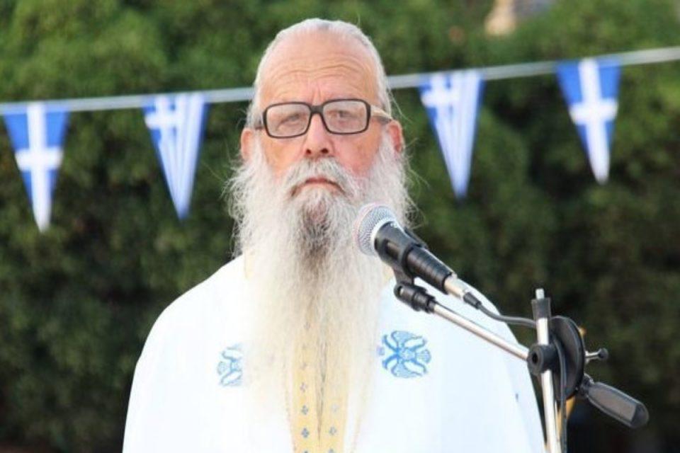 Οινούσσες: Πέθανε από κορονοϊό ο ιερέας του νησιού - Ήταν αρνητής και ανεμβολίαστος – Σε κρίσιμη κατάσταση η σύζυγός του