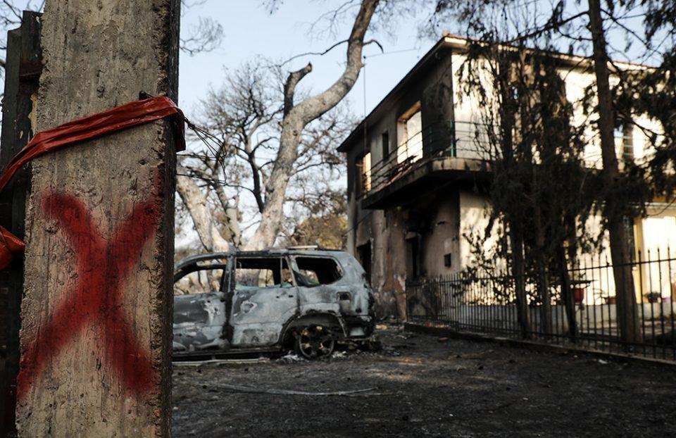 Αποζημιώσεις πυρόπληκτων: Πιστώθηκαν 1,6 εκατ. ευρώ