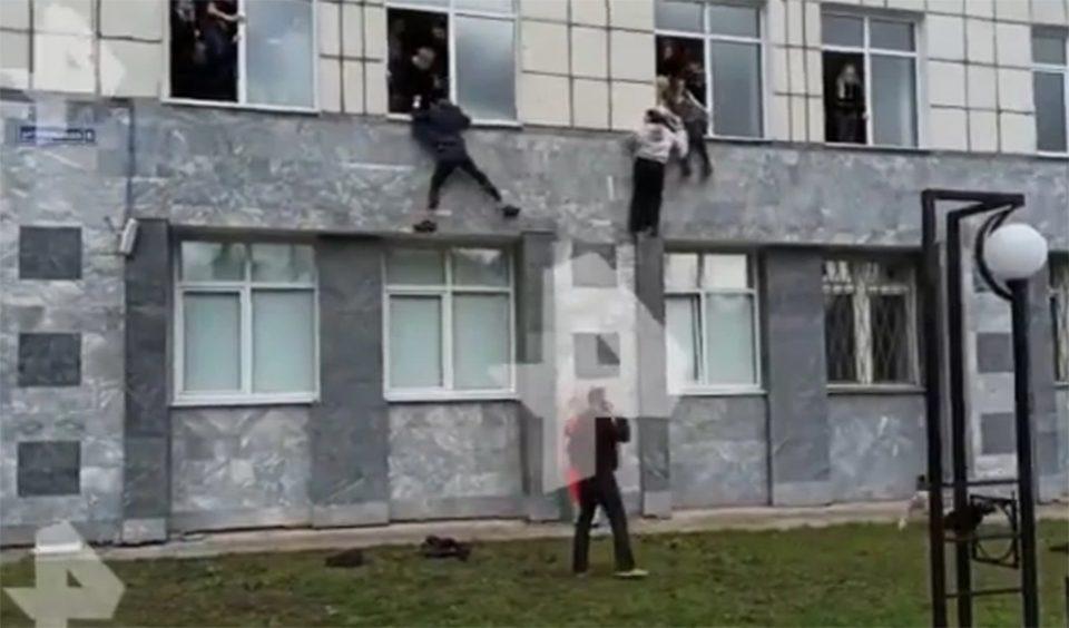 Τρόμος στη Ρωσία: Πυροβολισμοί σε πανεπιστήμιο [βίντεο]