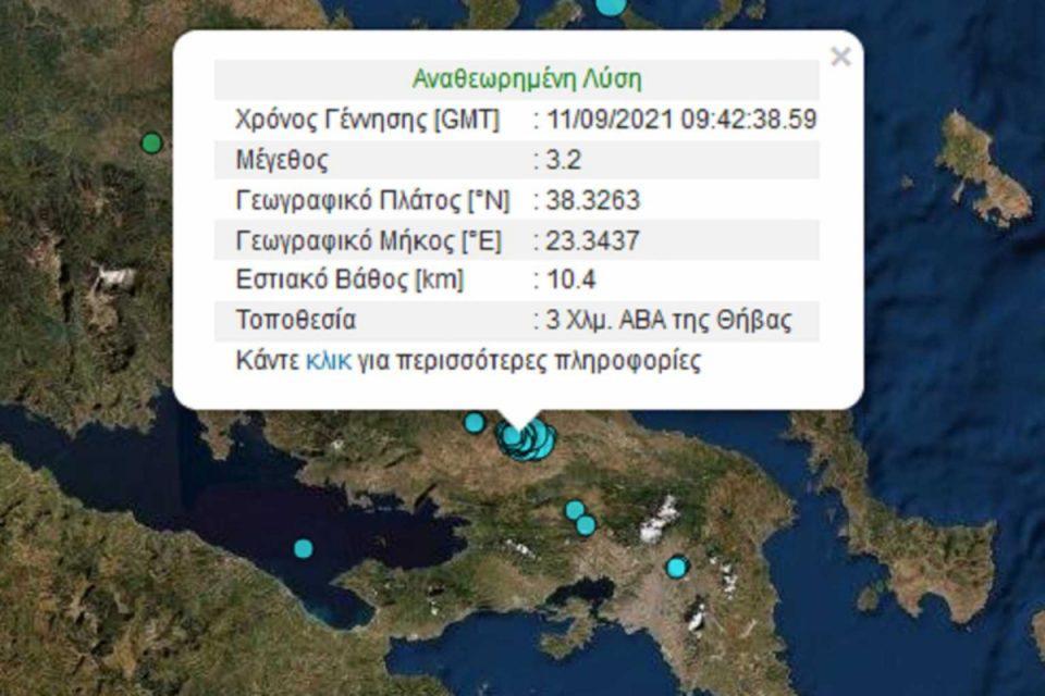 Νέος σεισμός στη Θήβα – Δεν σταματά να «χορεύει» η πόλη από τα Ρίχτερ