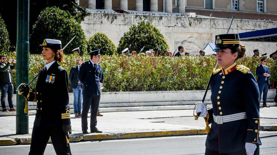 ΣτΕ: Αντισυνταγματικό το πλαφόν ύψους για τις στρατιωτικές σχολές
