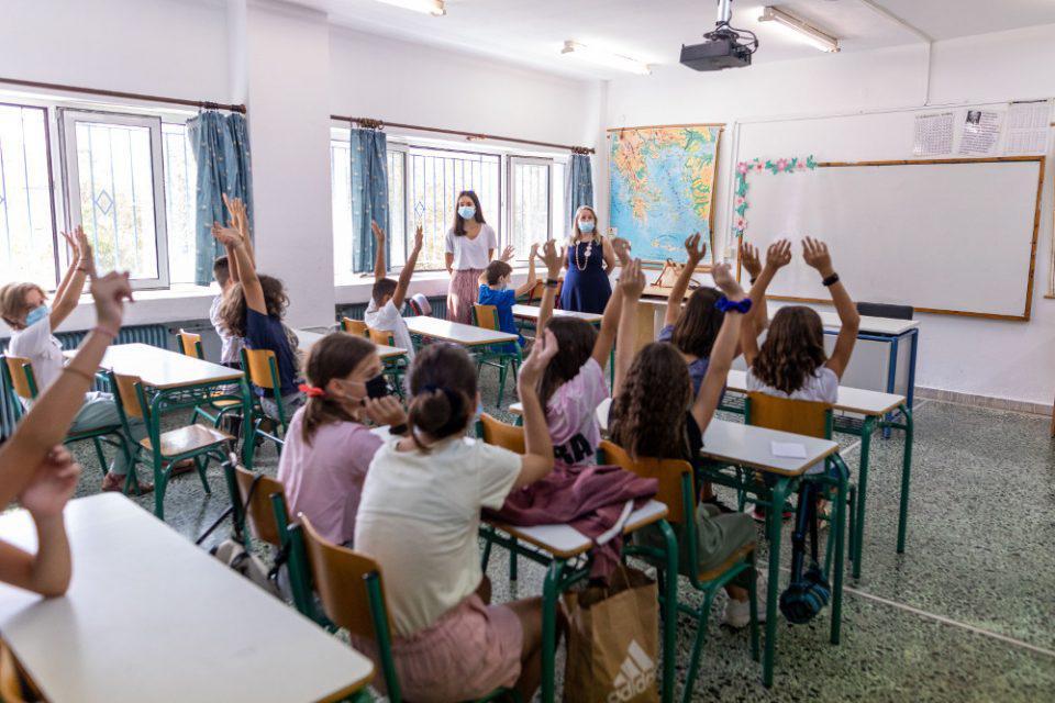 Νέα σχολική χρονιά: Τι αλλάζει στο σχολείο το 2021-2022