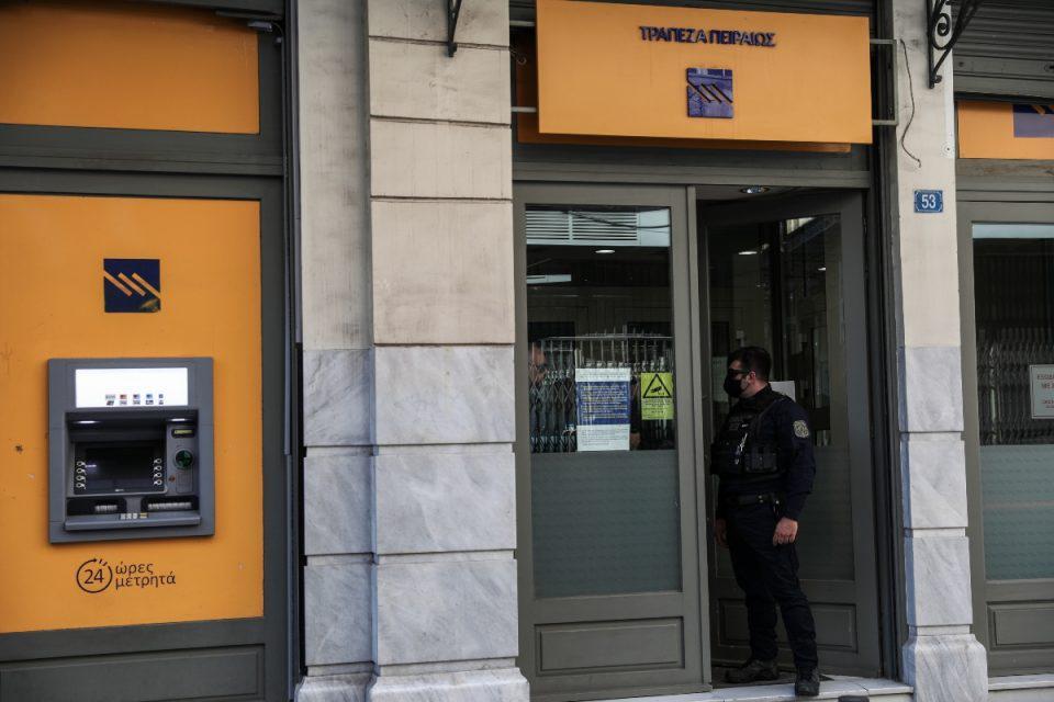 Ληστεία τράπεζας με καλάσνικοφ - Δέκα προσαγωγές από την ΕΛ.ΑΣ.