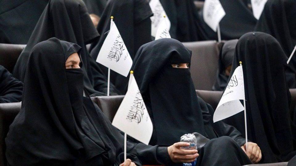 Αφγανιστάν: Σε διαφορετικές αίθουσες γυναίκες και άνδρες στα πανεπιστήμια