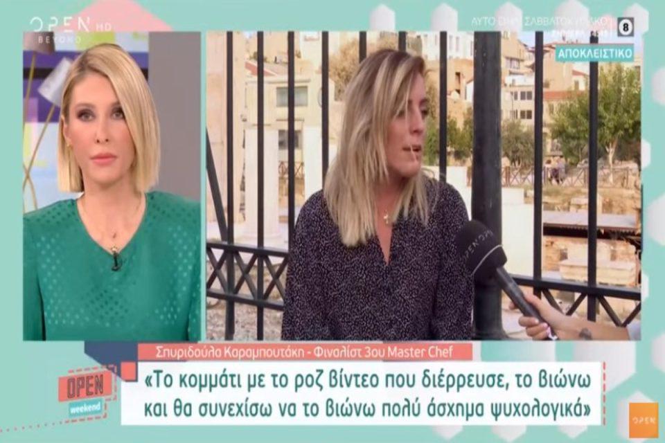 Ξεσπά η Σπυριδούλα Καραμπουτάκη: Με κατέστρεψε το ροζ βίντεο, είναι πολύ βαρύ [βίντεο]