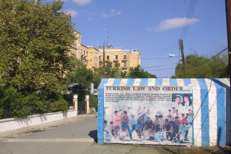 Κύπρος – Κατεχόμενα: Χωρίς κυβέρνηση το Ψευδοκράτος – Παραιτήθηκε ο «πρωθυπουργός» Ερσάν Σανέρ