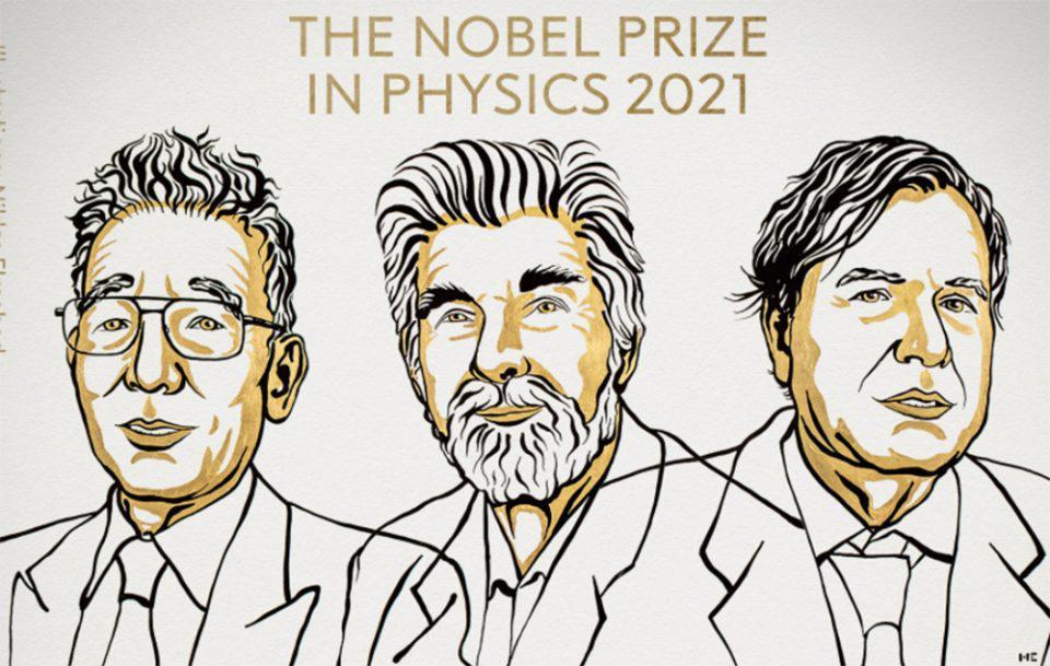 Νόμπελ Φυσικής 2021: Τρεις επιστήμονες μοιράστηκαν το βραβείο
