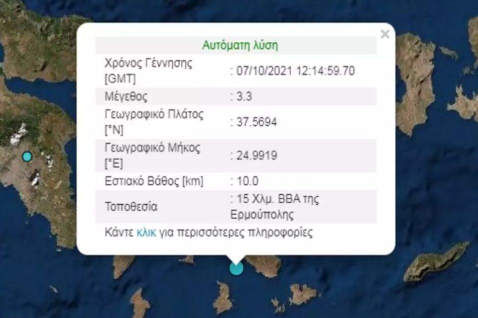 Σεισμός στη Σύρο – 3,3 Ρίχτερ ταρακούνησαν το νησί
