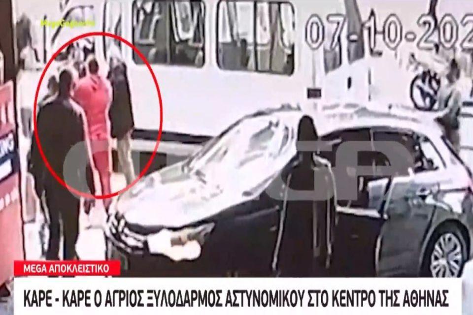 Καρέ-καρέ ο άγριος ξυλοδαρμός αστυνομικού στο κέντρο της Αθήνας